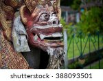 close up of traditional... | Shutterstock . vector #388093501