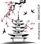 Pagoda With Tree Branches And...