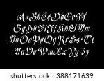 blackletter gothic script hand... | Shutterstock . vector #388171639
