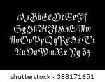 blackletter gothic script hand... | Shutterstock . vector #388171651