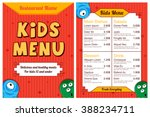 cute colorful kids meal menu... | Shutterstock .eps vector #388234711