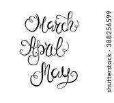 spring month lettering    ... | Shutterstock .eps vector #388256599