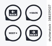 back and next navigation signs. ...