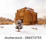 gonbade alavian in hamadan ... | Shutterstock . vector #388373755