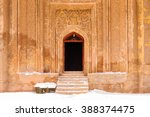 gonbade alavian in hamadan ... | Shutterstock . vector #388374475