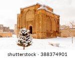 gonbade alavian in hamadan ... | Shutterstock . vector #388374901