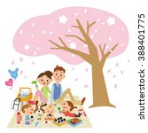 cherry tree and family | Shutterstock .eps vector #388401775