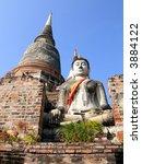 buddha at the temple of wat yai ...   Shutterstock . vector #3884122