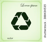 recycle icon   Shutterstock .eps vector #388434535