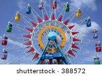 ferris wheel 2 | Shutterstock . vector #388572