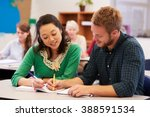 teacher and student work... | Shutterstock . vector #388591534