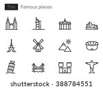 famous places vector icons set... | Shutterstock .eps vector #388784551