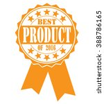 best product icon on a white ... | Shutterstock .eps vector #388786165