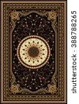 carpet border frame pattern  | Shutterstock . vector #388788265