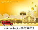 vector landmark of chiang mai...   Shutterstock .eps vector #388798291