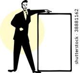 business man | Shutterstock .eps vector #38881162