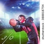 football. | Shutterstock . vector #388818754