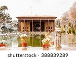 chehel sotoun  forty columns ... | Shutterstock . vector #388839289