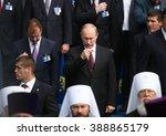 Kiev  Ukraine  July  27  2013 ...