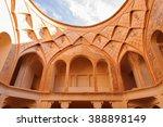 kashan  iran   jan 10  2014 ... | Shutterstock . vector #388898149