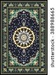 carpet border frame pattern  | Shutterstock . vector #388988665