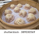 Basket Of Xiaolongbao  Steamed...