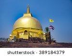 Small photo of BUNG KAN, THAILAND - FEBRUARY 22, 2016: yellow pagoda in Phu langka, Bung Konglong, Bung kan, Thailand
