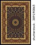 carpet border frame pattern  | Shutterstock . vector #389190865