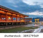 Stock photo the famous orange floating shinto gate torii and itsukushima shrine miyajima island of hiroshima 389279569