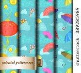 vector set of seamless patterns.... | Shutterstock .eps vector #389285989