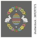 Easter Egg. Easter Bunny....
