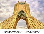 tehran  iran   january 6  view...   Shutterstock . vector #389327899