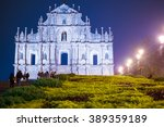 Ruins Of St. Paul's. One Of...