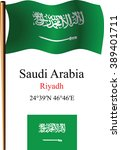 saudi arabia wavy flag and... | Shutterstock . vector #389401711