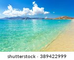 paradise beach on naxos island... | Shutterstock . vector #389422999
