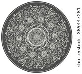 grey mandala with abstract... | Shutterstock .eps vector #389447281