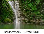 beautiful view of waterfall... | Shutterstock . vector #389518831