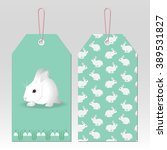 easter green tags | Shutterstock .eps vector #389531827