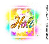 illustration of holi background ... | Shutterstock .eps vector #389549869