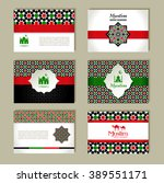 banners set of islamic. uae... | Shutterstock .eps vector #389551171