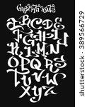 graffiti font alphabet. vector... | Shutterstock .eps vector #389566729