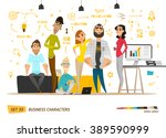 Business characters scene. Teamwork in modern business office. | Shutterstock vector #389590999