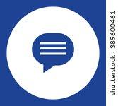speech bubble. vector icon blue ...