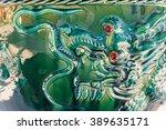 Green Dragon Face On Wall Jar...
