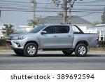 chiangmai  thailand  february... | Shutterstock . vector #389692594