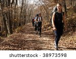 walk of day off. | Shutterstock . vector #38973598