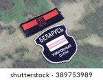 kiev  ukraine   august  06 ...   Shutterstock . vector #389753989