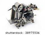 Robot dog ( part of typewriter ) - stock photo