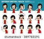 collection asian woman. sick... | Shutterstock .eps vector #389783191