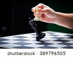 close up image of a hand moving ... | Shutterstock . vector #389796505